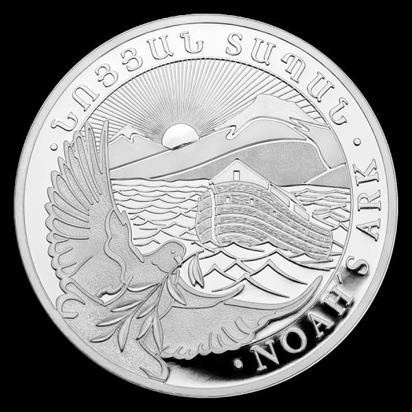 2019 1 Oz Armenian Noah's Ark