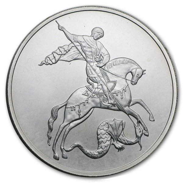 2009 1 Oz Russia St. George the Victorious