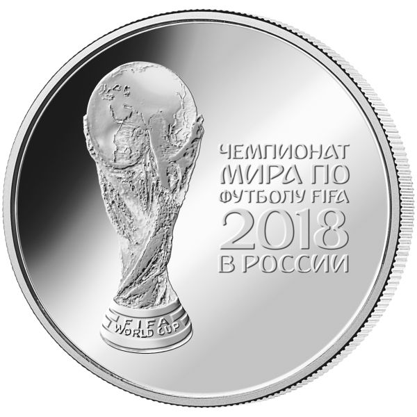 2018 1 Oz Russian Fifa World Cup