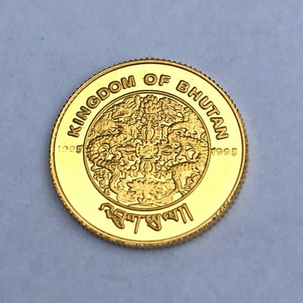1995 Bhutan Queens' Anniversary